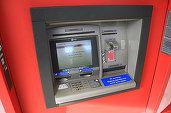 Doi ruși au fost arestați preventiv după ce au spart două bancomate din Capitală