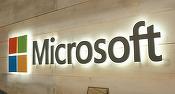 """Fost director al Microsoft, pus sub acuzare în dosarul """"Microsoft 2"""""""