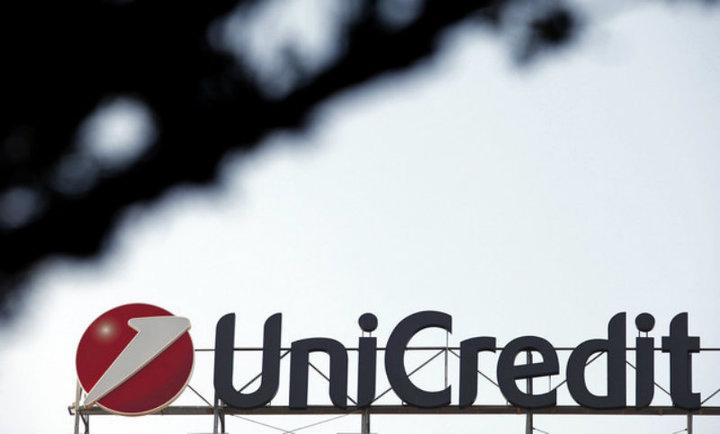 Directorul general al UniCredit și-a anunțat demisia