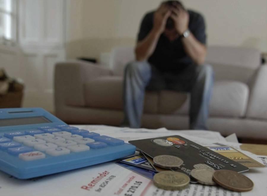 Cutremur în sistemul financiar din România! Se întâmplă chiar acum