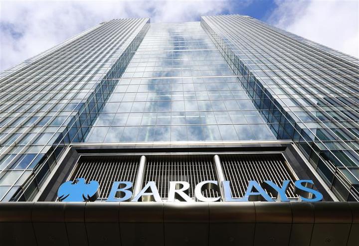 Barclays a anunțat un profit trimestrial în scădere cu peste 50%, sub estimări