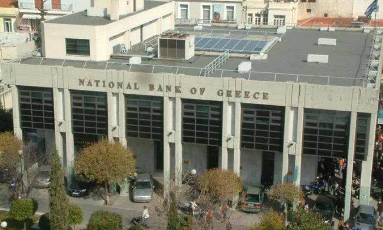 National Bank of Greece, prezent și în România, vrea să vândă divizia de asigurări și alte active