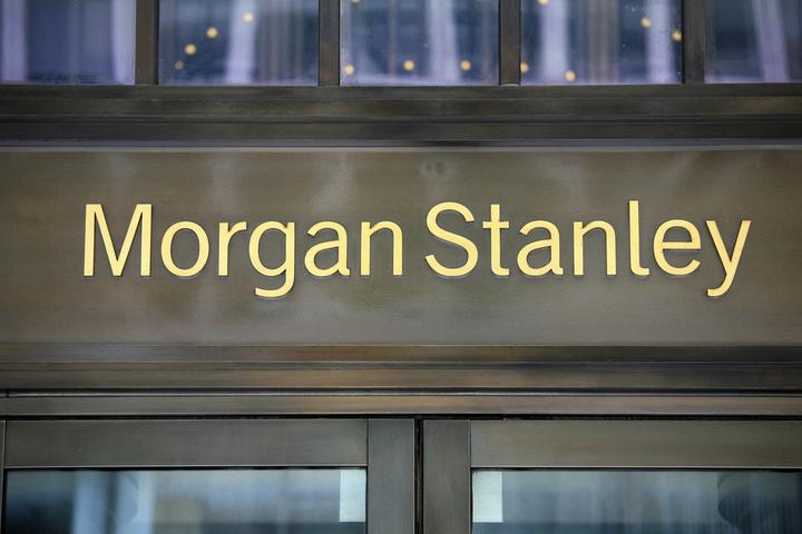 Profitul net al Morgan Stanley s-a dublat în trimestrul patru, la 1,5 miliarde dolari