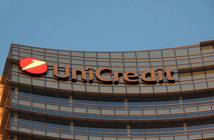 UniCredit vrea să atragă până la 16 miliarde euro din vânzarea de acțiuni și active