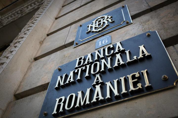 Rezervele valutare au crescut ușor în noiembrie