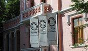 Declanșarea falimentului Forte Asigurări, aprobată în instanță. Lichidator judiciar provizoriu va fi RTZ & Partners