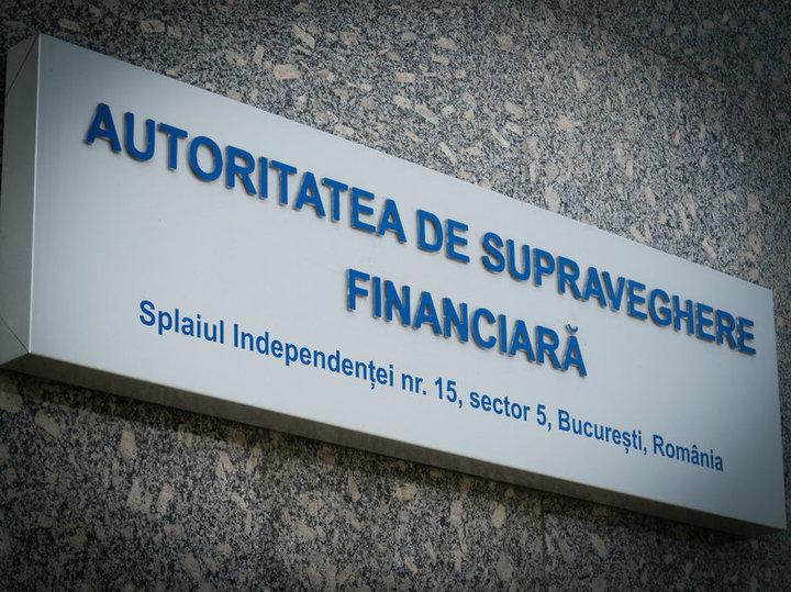ASF: City Insurance are nevoie de o infuzie de capital de cel puțin 180 milioane de lei pentru a respecta Solvency II, plus recuperarea creanțelor de la afiliați