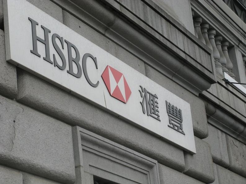 HSBC nu mai acordă credite chinezilor care vor să cumpere proprietăți în SUA