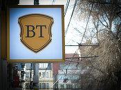 SIF Moldova a vândut ieri acțiuni Banca Transilvania de 8,4 milioane lei.