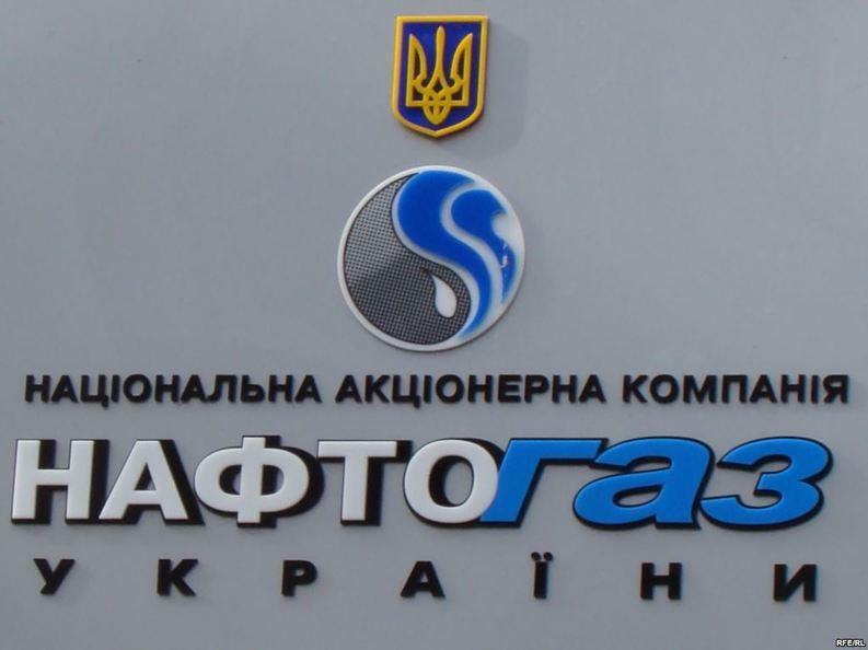 Ucraina triplează tarifele pentru transportul gazelor rusești spre UE