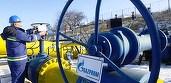 Gazprom a obținut aproape 25 de milioane de euro din vânzarea unei participații în compania estoniană Eesti Gaas