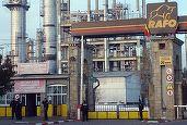 Noii proprietari basarabeni ai RAFO Onești vor să repornească rafinăria cu credite de 10 milioane euro