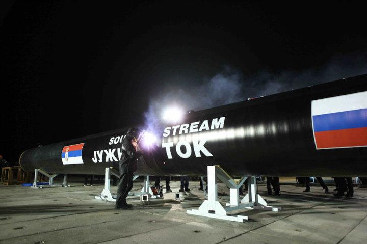 Gazprom vrea să anuleze acordul semnat cu OMV, Uniper, Wintershall, Shell și Engie pentru construirea Nord Stream-2