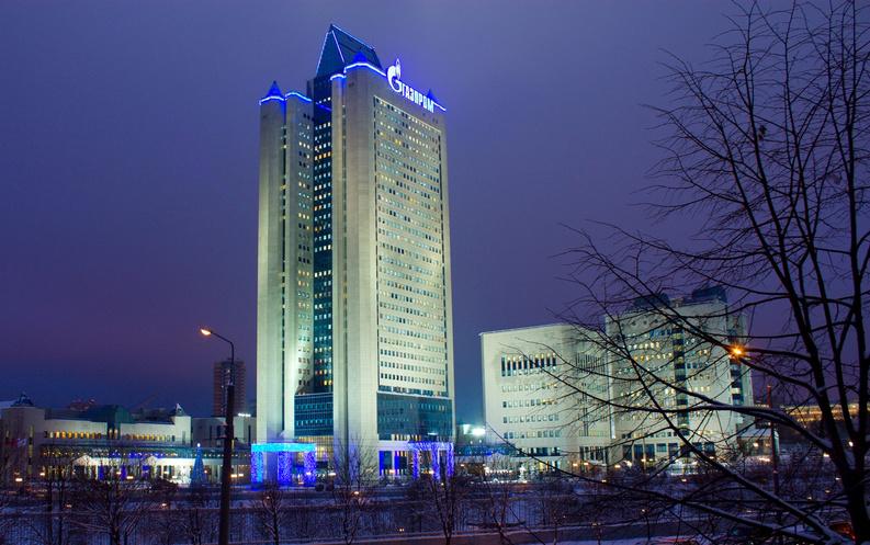 Gazprom și-a majorat livrările de gaze către UE, în special către Germania, Franța, Marea Britanie, Austria, Olanda și Danemarca