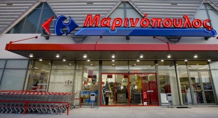 Cel mai mare lanț de supermarketuri din Grecia, Marinopoulos, a cerut protecție față de creditori