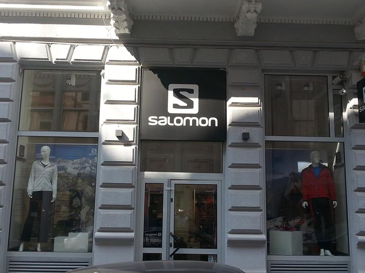 Salomon deschide în București cel mai mare magazin de articole sportive sub acest brand din Europa