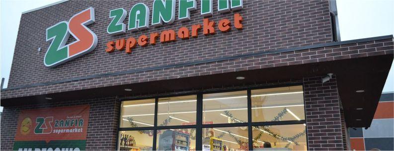 Preluarea a două magazine Carrefour Market în Brăila de către retailerul local Zanfir, aprobată de Concurență