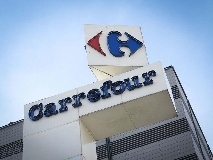 Vânzările Carrefour au crescut cu 3% în 2016, la 85,7 miliarde de euro