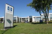 Gigantul american HP a înființat o nouă subsidiară în România