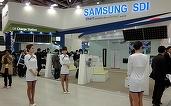 Samsung SDI va investi 358 milioane de dolari într-o fabrică de baterii pentru vehicule electrice în Ungaria