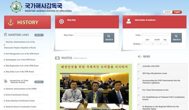Coreea de Nord are numai 28 de site-uri înregistrate în țară
