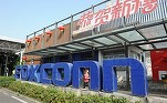 Foxconn is collecting premium iPhone in India for the first time