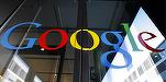Google Search Starts up Analyzers at Data Core 2.6 billion dollars