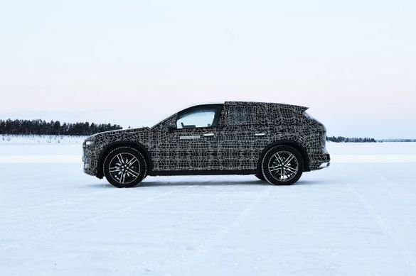 BMW iNEXT PHOTO, experiments under a tour of the Circle Arctic