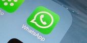 WhatsApp nu șterge complet mesajele, iar asta nu este singura problemă de securitate a aplicației