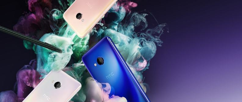 FOTO HTC inaugurează o nouă serie de smartphone-uri prin lansarea modelelor U Ultra și U Play