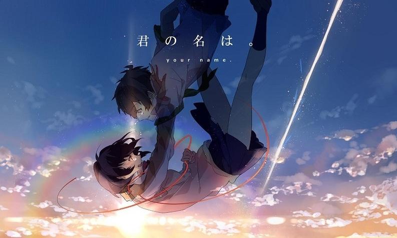 O animație japoneză a stabilit un nou record în box office-ul din China, a doua piață cinematografică a lumii