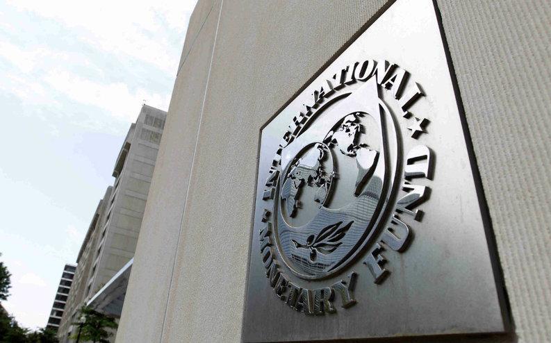 România a achitat împrumutul de la FMI