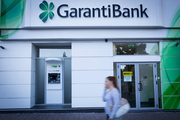 Garanti Bank aduce încă 22,3 mil. euro capital pentru a crește pe piața locală