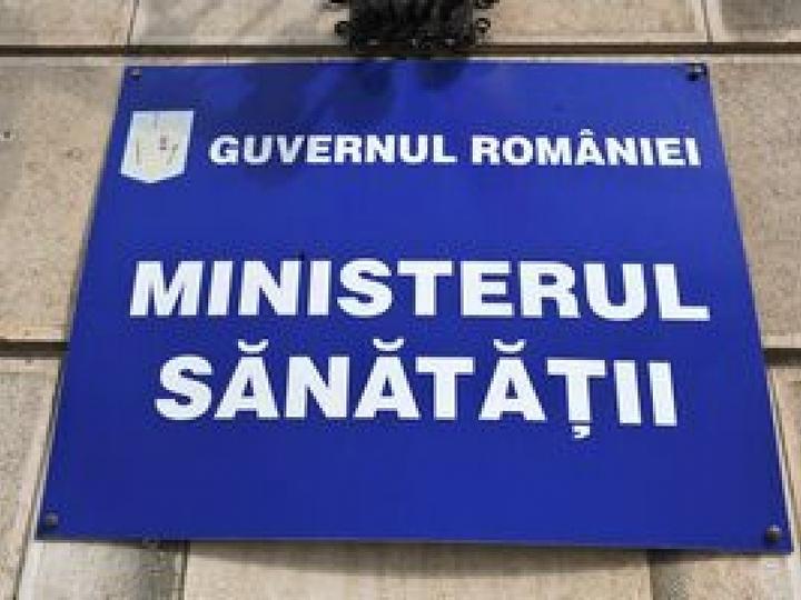 Mega-licitația de 200 milioane euro pentru medicamente oncologice, anulată pentru clauze abuzive, este reluată de noul ministru