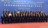 România cere oficial să devină membru al Băncii Asiatice pentru Investiții în Infrastructură, concurentul Băncii Mondiale