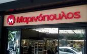 Grupul elen Marinopoulos, care controla Starbucks și Gap, a evitat falimentul în ultimul moment cu ajutorul companiei rivale