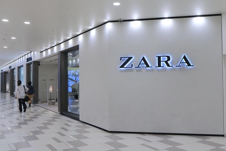 Inditex, proprietarul Zara, criticat în Parlamentul European că folosește tehnici de evitare a taxelor