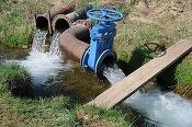 Oportunități 28 octombrie - Primăria Amara solicită oferte pentru execuția unor lucrări de canalizare menajeră