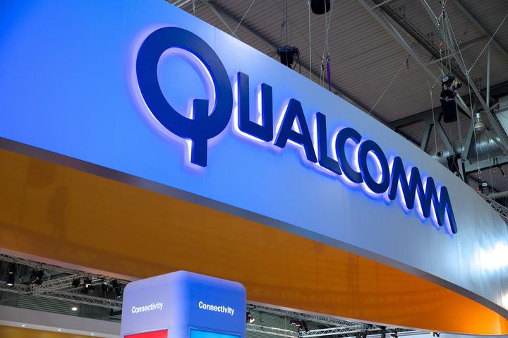 Qualcomm preia NXP pentru 47 miliarde dolari, cea mai mare tranzacție din industria semiconductoarelor