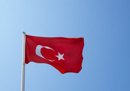 Banca centrală a Turciei a redus din nou dobânzile, în pofida riscului de retrogradare a ratingurilor
