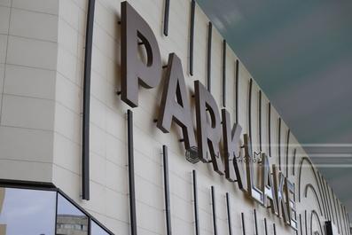 ParkLake, mallul de 180 milioane euro din Titan, inaugurat în plin şantier; din cele peste 200 de magazine chiriaşe, doar 165 vor fi deschise pe 1 septembrie - GALERIE FOTO
