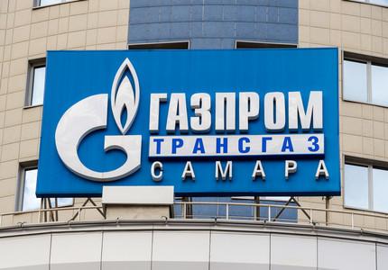 Gazprom: Ucraina trebuie să plătească 5,3 miliarde de dolari pentru gazele neconsumate în 2016