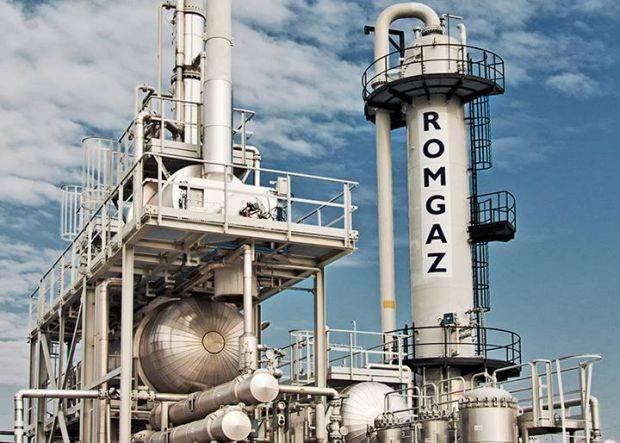 Romgaz: Ministerul Energiei a aprobat finanţarea din Planul Naţional de Investiţii pentru termocentrala de la Iernut