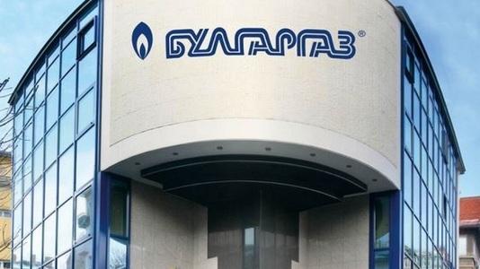 Bulgargaz cere majorarea preţului gazelor naturale în Bulgaria cu aproape o treime, din aprilie