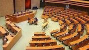 """Peste 56.000 de oameni au semnat o petiţie pentru un referendum pe tema ieşirii Olandei din UE - """"Nexit"""""""