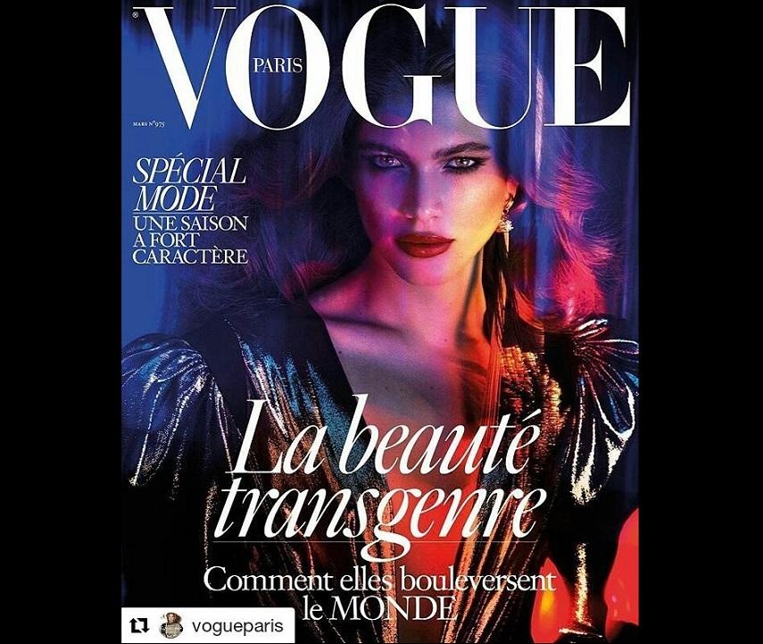 Un model transgender va apărea pentru prima dată pe coperta ediţiei franceze a revistei Vogue