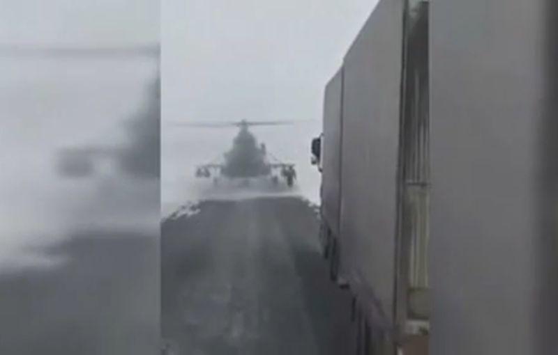 INEDIT: Un pilot a aterizat cu elicopterul pe o autostradă, deoarece se rătăcise (VIDEO)