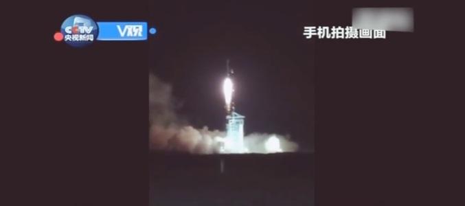 China a lansat un satelit care monitorizează concentraţia din atmosferă a gazelor cu efect de seră. VIDEO