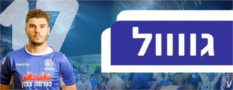 Mihai Roman a înscris al şaptelea gol pentru Maccabi Petah Tikva în actuala ediţie a campionatului Israelului