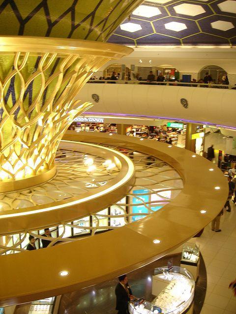 Aeroportul din Abu Dhabi